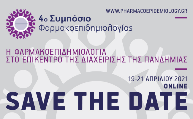 650X400px 4thPharmacoEp WebBanner Save the Date